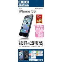 iPhone5s 画面保護シール 高光沢 液晶保護 画面シート フィルム 保護フィルム 【送料込み】【送料無料】代引きは送料別