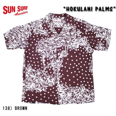 "No.SS37147 SUN SURF サンサーフS/S RAYON HAWAIIAN SHIRT""HOKULANI PALMS"""