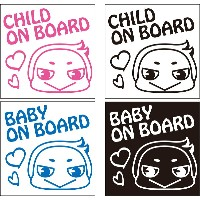 baby on board(baby in car) Stick's KID Child Baby in car 子供 赤ちゃん