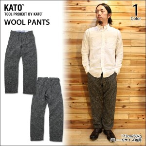 【KATO' DENIM/カトーデニム】WOOL PANTS