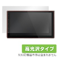 Pumpkin (RQ0265/C0256) 用 保護 フィルム OverLay Brilliant Pumpkin 10.1インチ Android 5.1 Car DVD Player...