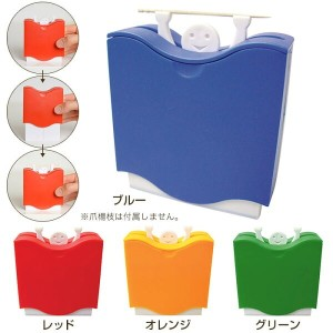 つまようじケース LIFT UP TOOTH PICK CASE #2
