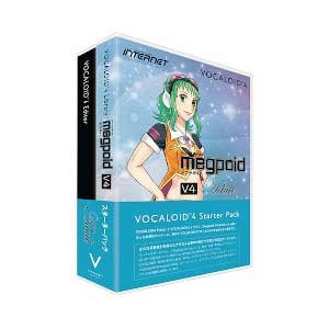 VOCALOID 4 Starter Pack Megpoid V4 Adult インターネット 【返品種別B】【送料無料】