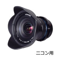 LAOWA カメラレンズ 15mm F4 Wide Angle Macro with Shift(for NikonF) LAO0006 ニコン用 【送料無料】【KK9N0D18P】