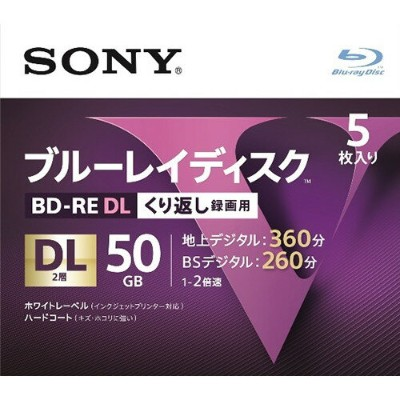 SONY 5BNE2VLPS2 [BD-RE DL 4倍速 5枚組]