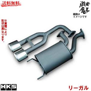 ■HKS マフラー L455S タントエグゼ Tanto Exe KF-VE LEGAL