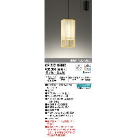OP252498BC オーデリック 照明器具 CONNECTED LIGHTING LED和風ペンダントライト LC-FREE Bluetooth対応 調光・調色 白熱灯100W相当