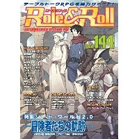 Role&Roll Vol.144