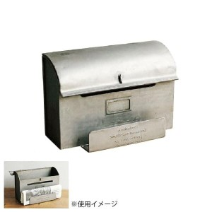 GESHMACK MAIL BOX