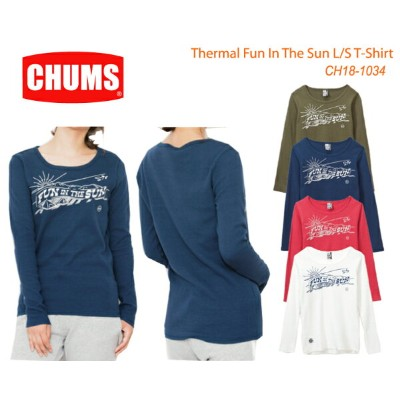 CHUMS チャムス CH18-1034 Thermal Fun In The Sun L/S T-Shirt 長袖サーマルファンインザサンTシャツ ※取り寄せ品