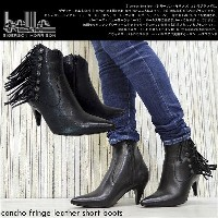【RCP】belle by SIGERSON MORRISON シガーソン・モリソンコンチョフリンジショートブーツsp/select/pdリアルレザー ブーツ Realleather boots...