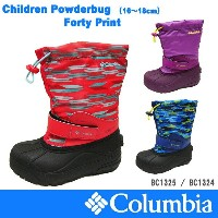 30%OFF[Columbia]コロンビア[キッズ&ジュニア]スノーブーツ[16-18cm]ChildrenPowderbugFortyPrint/BC1325/BC1324YOUTH/kids...