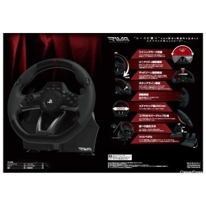 【新品即納】[ACC][PS4]Racing Wheel Apex(レーシングホイールエイペックス) for PlayStation4/PlayStation3/PC HORI(PS4-052)...