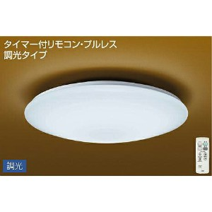 ☆DAIKO LED和風シーリング(LED内蔵) DCL39738W