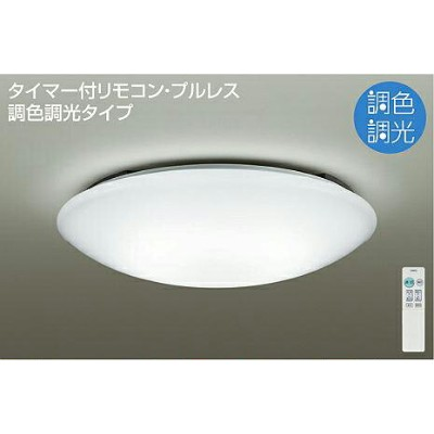 ☆DAIKO LED調色調光シーリング(LED内蔵) ~10畳 クイック取付式 DCL40090