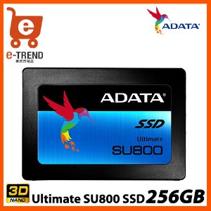 ADATA ASU800SS-256GT-C [256GB SSD Ultimate SU800 2.5インチ SATA 6G TLC(3D NAND) 7mm]