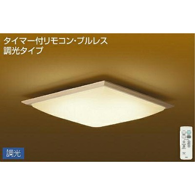 ◎DAIKO LED和風シーリング(LED内蔵) DCL-39737Y