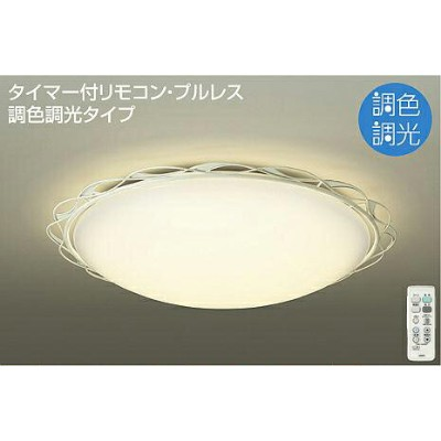 ◎DAIKO LED調色シーリング(LED内蔵) DCL-39699