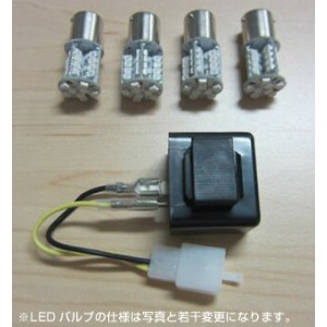 Odax オダックス OXS-ZX14001-C LED ウィンカーバルブセット ICリレー付き ZX-14R/ZX-14/ZZR1400 Odax オダックス oxs-zx14001-c