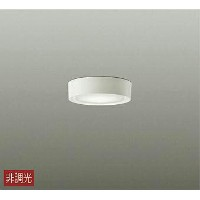 ◎DAIKO LED小型シーリング(LED内蔵) DCL-39067A