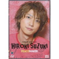 D-BOYS BOY FRIEND SERIES VOL.3 鈴木裕樹 PEACEMAKER 【DVD】