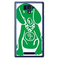 【送料無料】 Dog ホワイト×グリーン design by ROTM (クリア) / for AQUOS SERIE SHL25/au 【SECOND SKIN】shl25 カバー shl25...