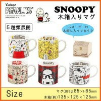 SNOOPY(スヌーピー) 木箱入りマグ