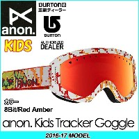 16-17 anon. アノン キッズ KIDS YOUTH GOGGLE スノーボード ゴーグル 【anon. Kids Tracker Goggle 】8Bit/Red Amber 】...