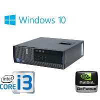 中古パソコン デスクトップ DELL Optiplex 790SF Core i3 2100 3.1Ghz メモリ16GB HDD500GB DVDマルチ GeForce GT730 HDMI...