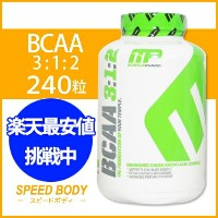【MusclePharm】BCAA 312 240粒 カプセル