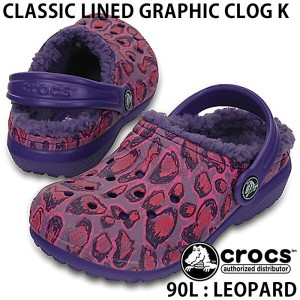 CROCS CLASSIC LINED GRAPHIC CLOG KIDS 豹柄 レオパード