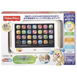 Smart Stage Bilingual Tablet, Fisher Price