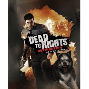 DEAD TO RIGHTS:RETRIBUTION - PS3