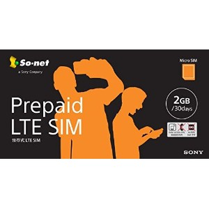 So-net Prepaid LTE SIM プラン2G マイクロSIM