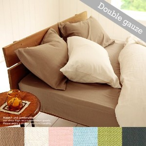 【Fab the Home ファブザホーム】 ダブルガーゼ/ミルク ピローケースL 50x70cm用 封筒式 FH113820-910