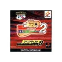 Dance Dance Revolution 2nd アペンドクラブ Vol.2