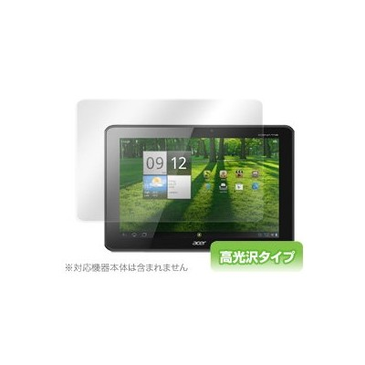 OverLay Brilliant for ICONIA TAB A700 光沢 液晶 保護 シート フィルム OBICTBA700