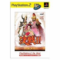 決戦II PlayStation 2 the Best