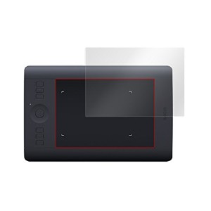 OverLay Brilliant for Intuos Pro small フッ素加工 指紋がつきにくい 防指紋 光沢 液晶 保護 シート フィルム OBPTH451/4