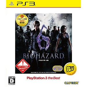 BIOHAZARD 6 PlayStation 3 the Best - PS3