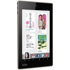 kobo arc 7HD (32GB・ブラック) T416KJBKSLC32