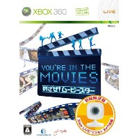 You're in the Movies:めざせ! ムービースター(初回限定版:「Xbox LIVE ビジョン カメラ」同梱) - Xbox360