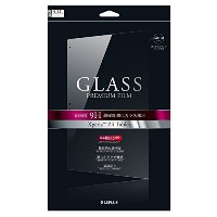 LEPLUS Xperia Z4 Tablet用ガラスフィルム 通常0.33mm GLASS PREMIUM FILM LP-XPZ4TFGLA