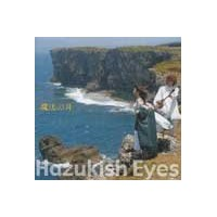 Hazukish Eyes/CD『魔法の月』