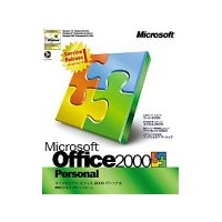 Microsoft Office2000 Personal Service Release 1