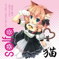 solfa works best album「chronicle ~cat side~」