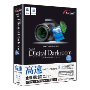 ArcSoft DigitalDarkroom for Mac