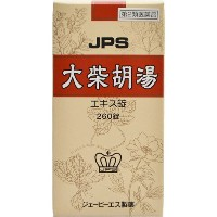 【第2類医薬品】JPS大柴胡湯エキス錠N 260錠