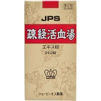 【第2類医薬品】JPS疎経活血湯エキス錠N 260錠