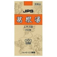【第2類医薬品】JPS葛根湯エキス錠N 260錠 ×4
